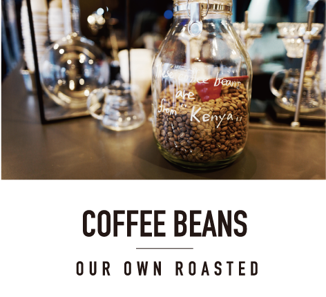 CAFFEE BEANS image